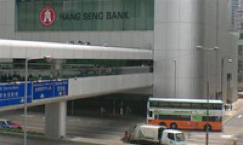 hang seng bank hong kong address hang seng joins forces with industrial bank hongkong