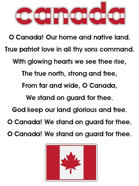 o canada lyrics printable version a canadian kindergarten canada writing freebie