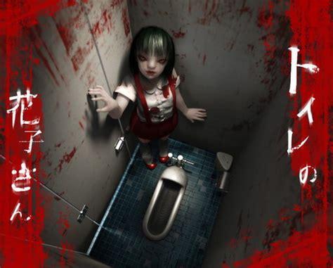 film horror uscita 2016 外国人 日本の学校にはトイレの花子さんという幽霊が出現するが高得点の答案で撃退できるらしい 海外の反応