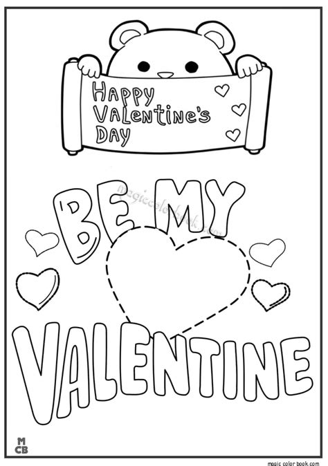 free coloring pages of be my valentine