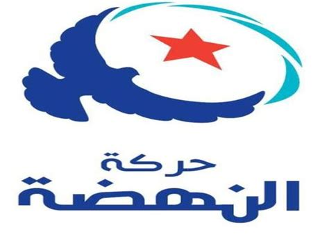 bureau d 騁ude en tunisie tunisie 10 dinars de frais de participation dans la