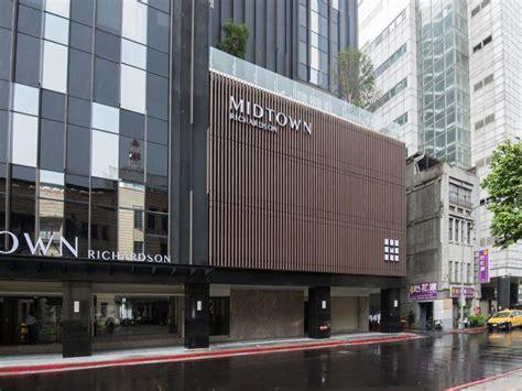 agoda ximending 台北市德立莊酒店 hotel midtown richardson agoda 提供行程前一刻網上即時優惠