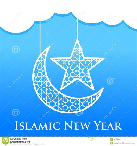 when does the islamic new islamic new year vector template stock illustration