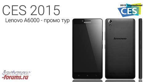 Hp Lenovo A6000 Termurah lenovo a6000 smartphone 64 bit terjangkau panduan membeli