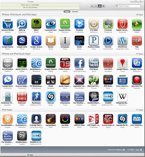apps for resources