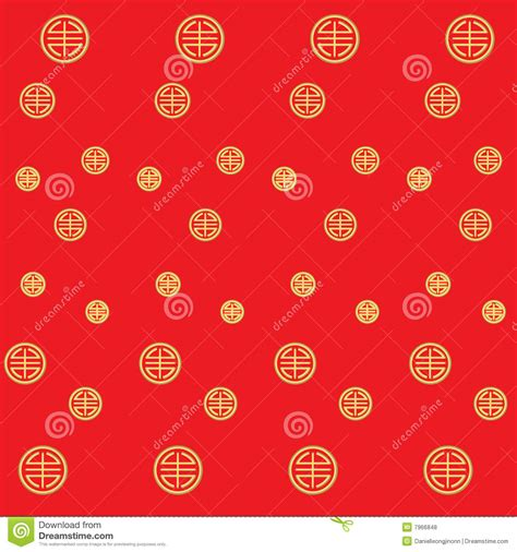 traditional pattern photography chinese traditional pattern royalty free stock photos