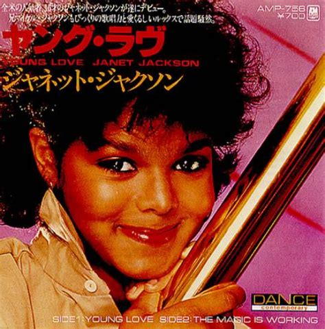 Janet Jackson Is Turning Japanese by Janet Jackson With Envelope Inner Japanese