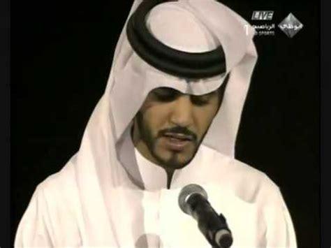 biography muhammad taha al junayd muhammed taha al junaid surat ali imran youtube