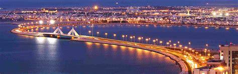 Bahrain Address Finder Bahrain 101 S Year In Review Bahrain101