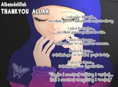 kata mutiara bijak cinta islami