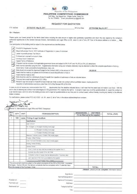 rfq form template template rfq form template free rfp rfq form template