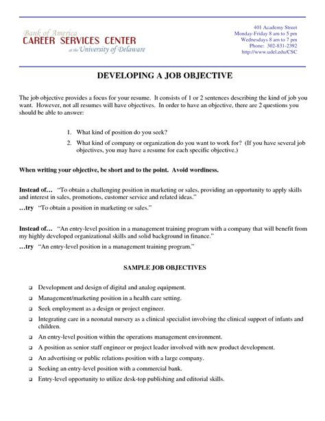 an exle of an objective for a resume objectives for resumes out of darkness
