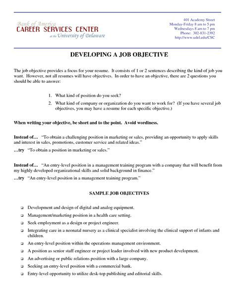 marketing resume objective samples resumes design - Objective Sample For Resume