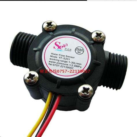 Flow Sensor Protector new g1 2 quot water heater flow sensor water flow meter yf s201 1 30l min 2 0mpa in flow sensors