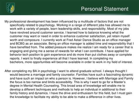 personal statement for customer service role stonewall