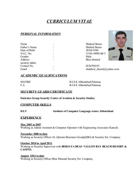 cv exle for security officer curriculum vitae security guard 1