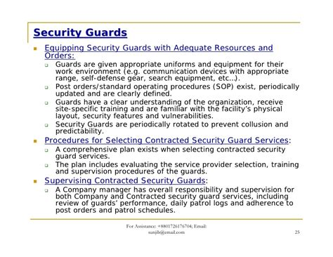 appointment letter security guard appointment letter security guard best free home