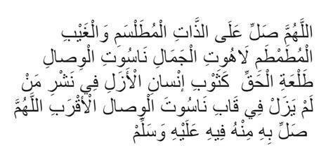 the secret blessing the dalaâ il al khayrat for children books salawats on sayyidina rasul allah datoksir kronik