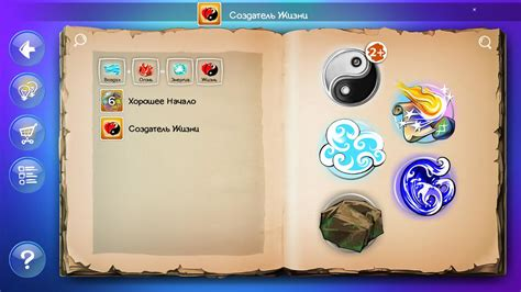 doodle god world of magic doodle god world of magic сказочный мир магии