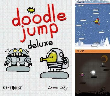 doodle jump deluxe java unlocking code nokia 222 for free for nokia 222