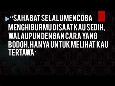 Kata Mutiara Sahabat Syurga Qurhadee Com