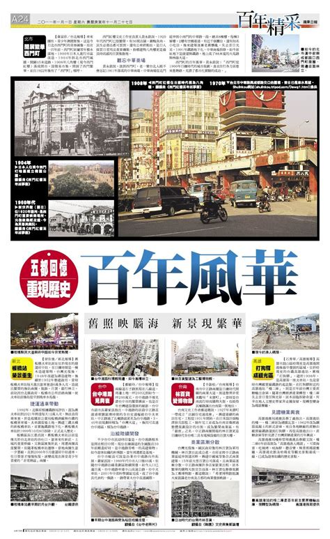 apple daily apple daily taiwan