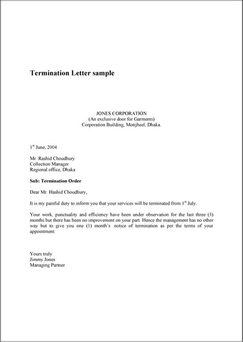 Termination Letter Format For Marketing Employee sle employee termination letter crna cover letter