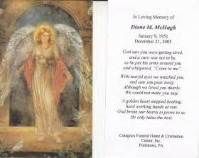 prayer cards for funerals in memory of diane mchugh