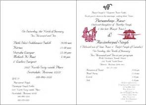 friends wedding invitation wording hindu wedding quotes for cards in image quotes at hippoquotes