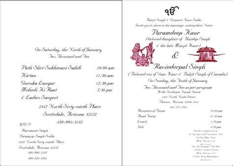 wacky wedding invitation wording wedding reception invitation wording in wedding