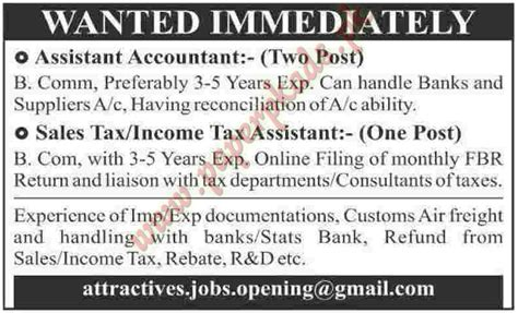 assistant accountant and sales tax ads 14 september 2014 paperpk