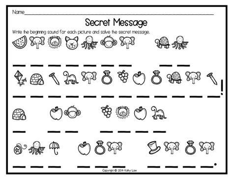 s day secret message worksheet 140 best images about grade a la carte on