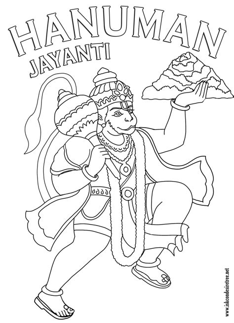 hanuman free colouring pages