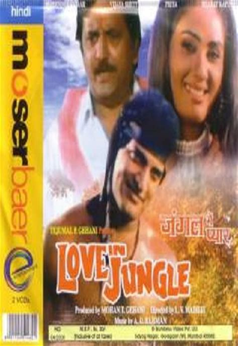 film jungle love download love in jungle 1995 full movie watch online free