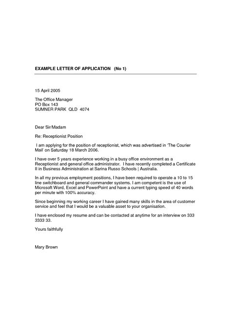 sle cover letter with no experience in field