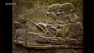 Tous Les Documentaires Quot Akkadiens Quot En Streaming Les