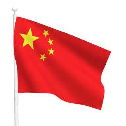 China Designs by China Flag Clipart Best