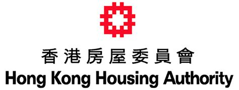 hong kong housing founding organizations and members hong kong zero carbon partnership