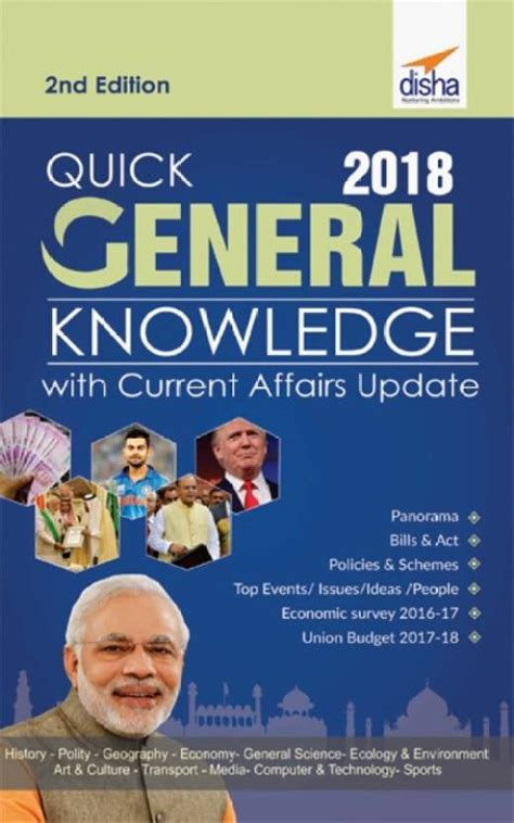 Best Book For Gk And Current Affairs For Mba by General Knowledge 2018 With Current Affairs Update