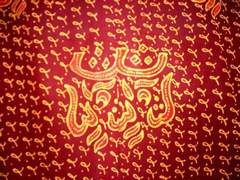 Tapis Motif Perahu yuk kenali 10 kain tradisional indonesia
