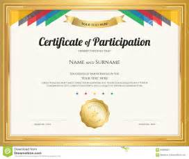 certificate of participation template with gold border