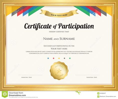 certificate of participation templates free certificate of participation template free
