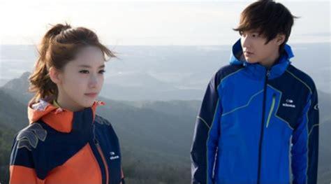 film lee min ho dan yoona iklan dramatis lee min ho dan yoona akhirnya dirilis