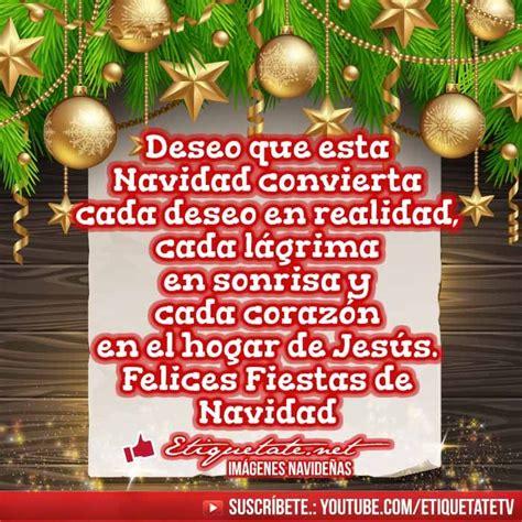 imagenes y frases bonitas del mes de diciembre etiquetate net nuevas im 225 genes por la navidad para el 24