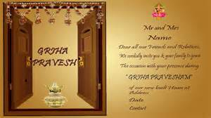 gruhapravesam invitation templates how to design a house warming invitation card in photoshop