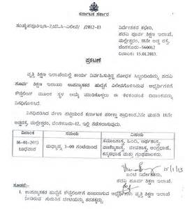 Official Letter Meaning In Kannada Sle Of Notification Of An Employees Resignation Just B Cause