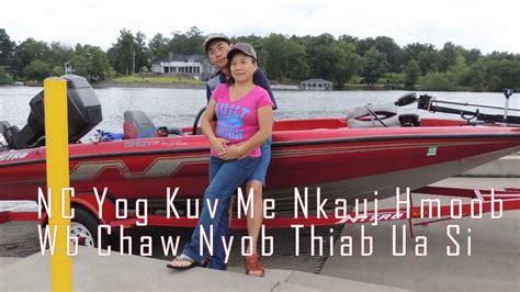 choj kub lauj txoj kev sib hlub yog lub chaw khov thaiv lis youtube