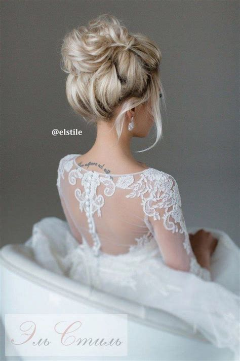 Wedding Hairstyles On by 17 Best Ideas About Wedding Hairstyles On Grad