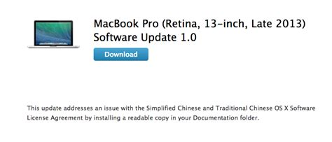 how to update macbook pro software how to update macbook pro software