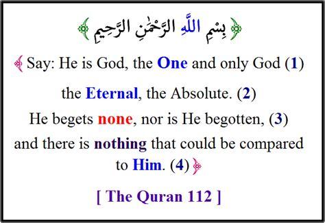 quran  gambar islami